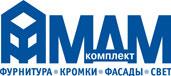 Фурнитура  МДМ-КОМПЛЕКТ